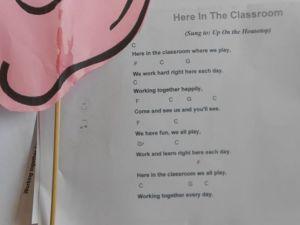 blogbackschoolsong
