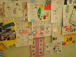 Two different projects from our partners in Taiwan: All about me and My country! Amazing work!