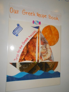 Our Greek Recipe Book cover page