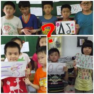 They sent us these photos to help them solve the...mystery concerning these particular letters which seemed confusing to them!
